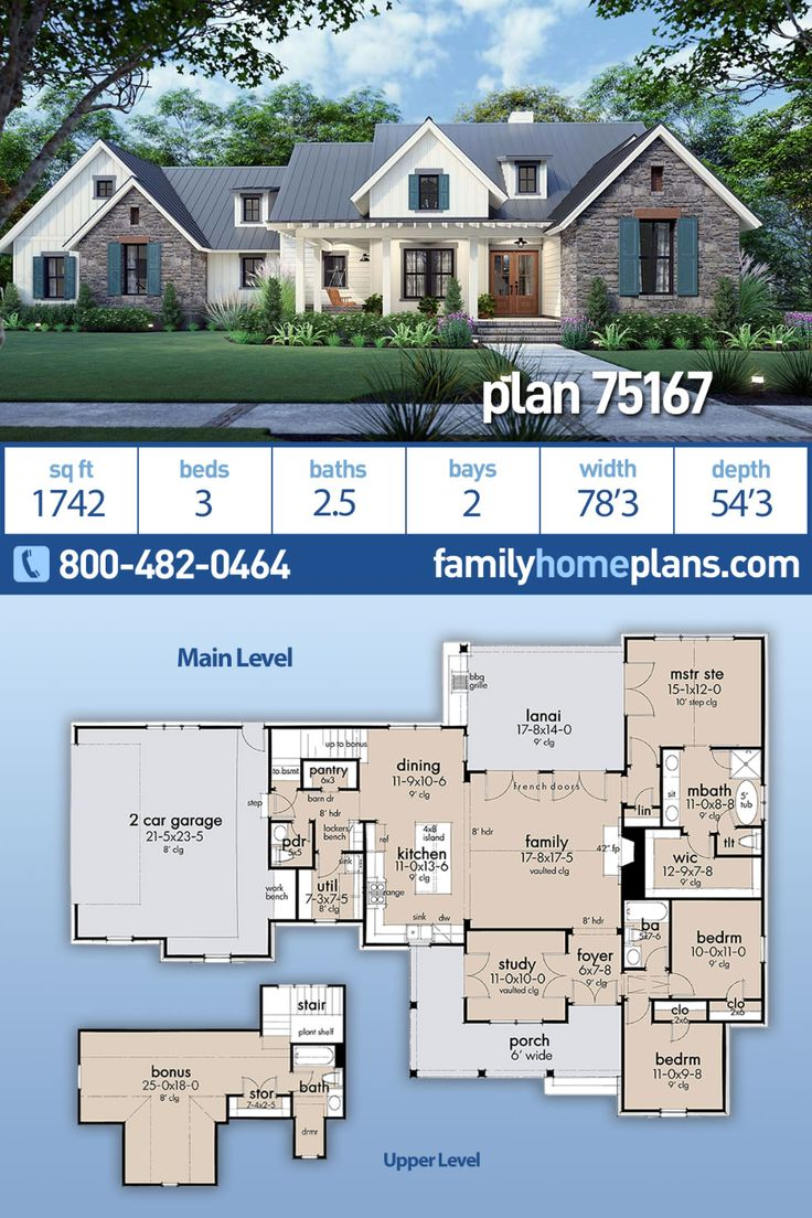 Southern Style House Plan 75167 with 3 Bed, 3 Bath, 2 Car