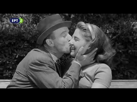 Κέφι Γλέντι Και Φιγούρα (1958)