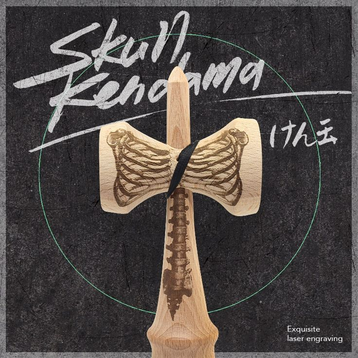 Skull Kendama Exquisite laser engraving, production process without any slightest distraction. Three-dimensional realistic style, presenting full skeleton texture. Not a common concept of kendama, it a master piece that you do not want to miss. ︱ スカルけん玉 精巧なレーザー彫刻で、製造プロセスにはわずかな気を散らすこともなく。 立体でリアルなスタイル、完全な骨格の質感を示す。 通俗ではなくけん玉のコンセプトで、お見逃さなくけん玉の逸品である! ︱骷髏劍 精工雷雕,製作過程不容絲毫分心。 立體寫實風格,完整呈現骨架紋理。 跳脫通俗劍玉概念,堪稱劍中逸品!