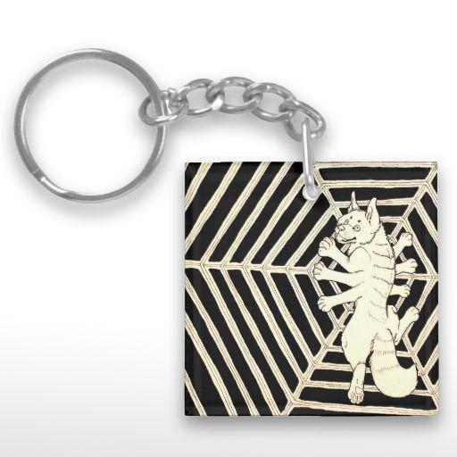 """""""Spiderpup"""" Cute Spider puppy dog Keychain"""