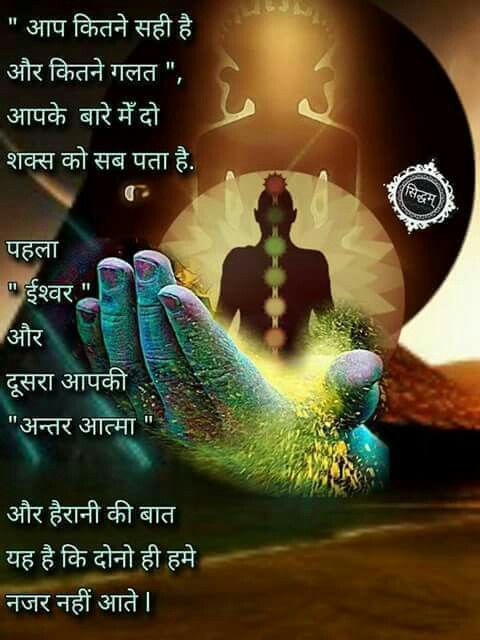 233 best images about arjun my love on pinterest for Tattoo quotes in hindi
