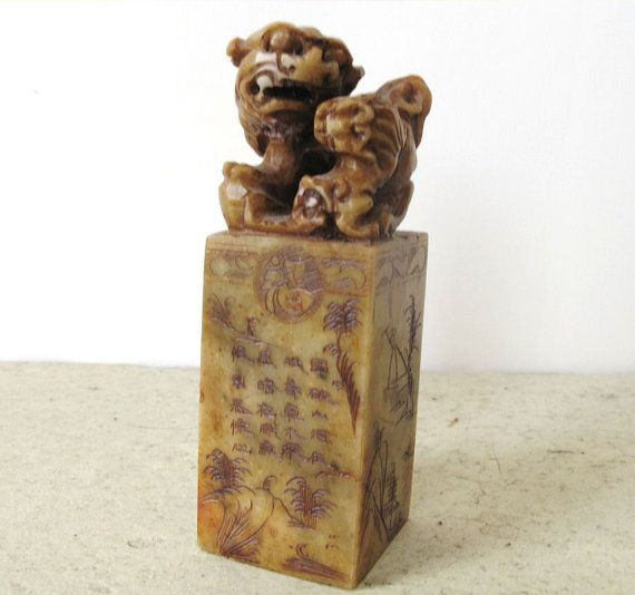 Chinese Foo Dog SealChopSoapstone by oldsilkroute on Etsy, $99.00