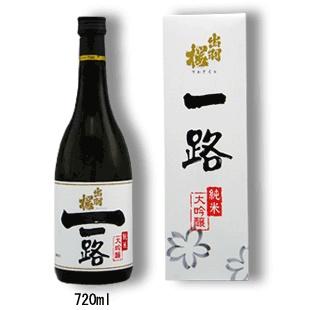 Dewazakura  Ichiro (IWC Champion Sake)