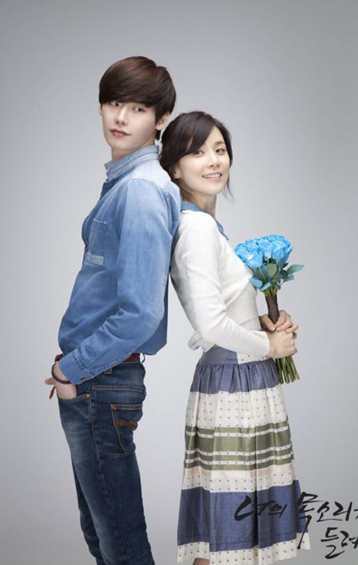 I Hear Your Voice - Made for each other! Lee Bo Young and Lee Jong Suk