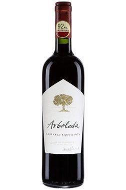 Arboleda Cabernet-Sauvignon Valle de Aconcagua #wine #wineblog #deuxbouteilles