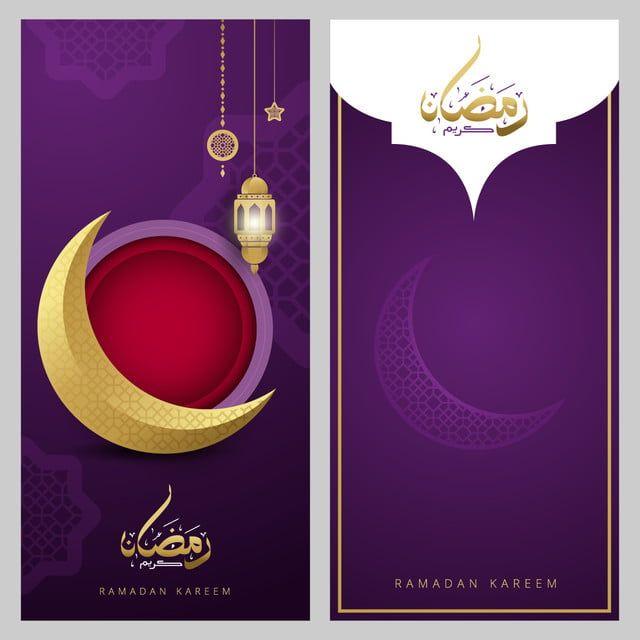 Ramadan Kareem Islamic Greeting Card Template Design Ramadan Kareem Muslim Wedding Cards Wedding Card Design Indian