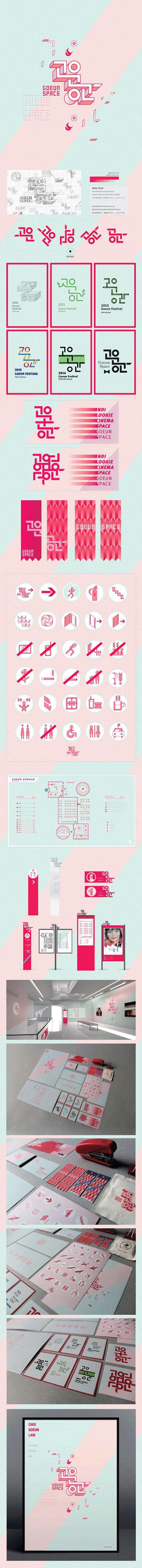 Goeun Space on Behance