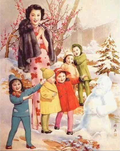 Chinese cheongsam in modern calendar advertisements of