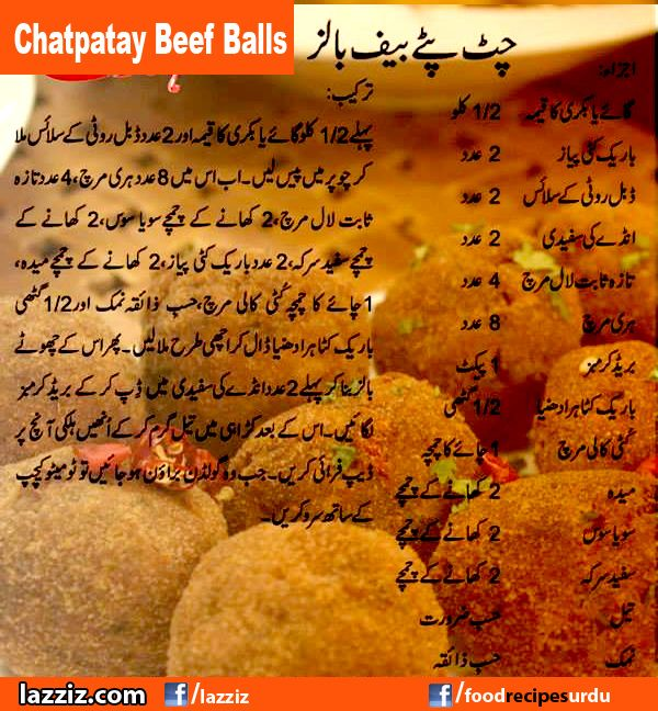 Masala tv fast food recipes in urdu cake masala tv fast food recipes in urdu forumfinder Choice Image