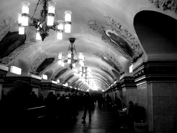 Moscow – Kievskaya Metro Station – Blue Line