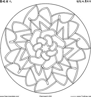 Mandala Coloring Sheets The Only Way To Calm My Racing Mind
