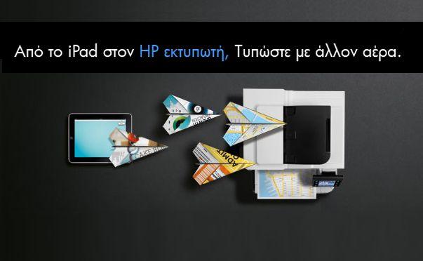 www.active.gr