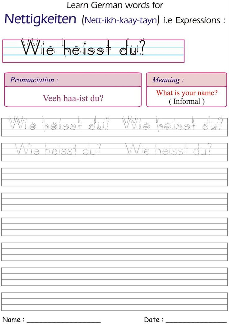96 best images about homeschool german on pinterest student centered resources cool kids and. Black Bedroom Furniture Sets. Home Design Ideas