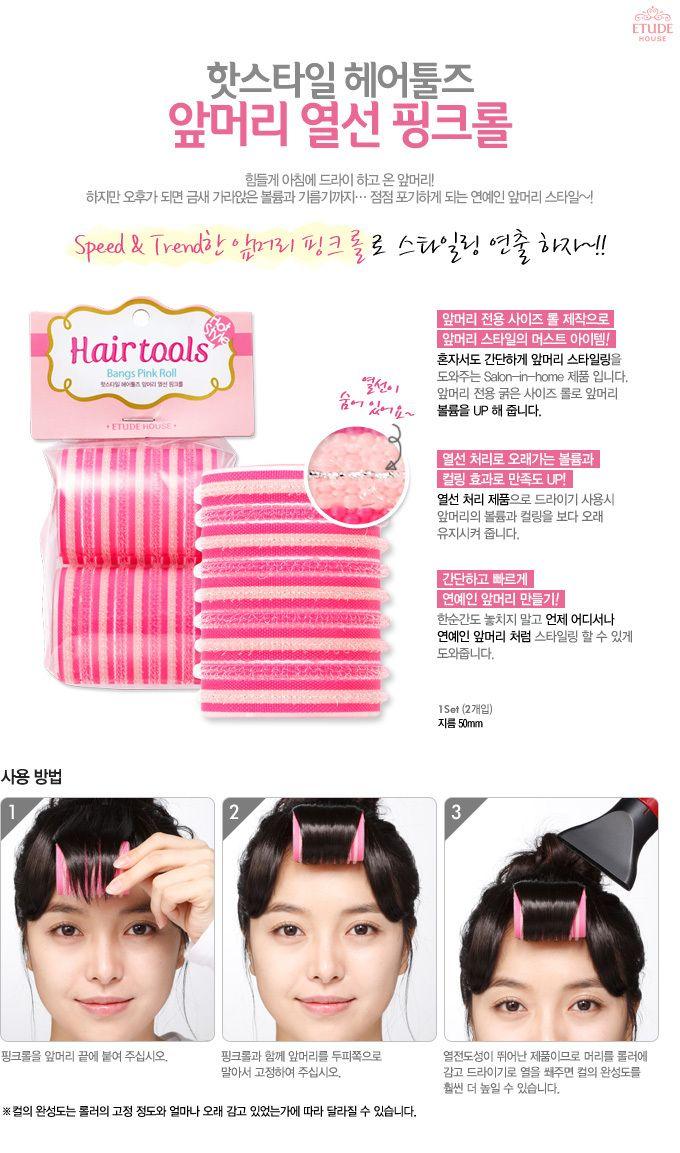 Etude House Korea Jakarta: Etude House Hot Style Hair Tools Bangs Pink Roll