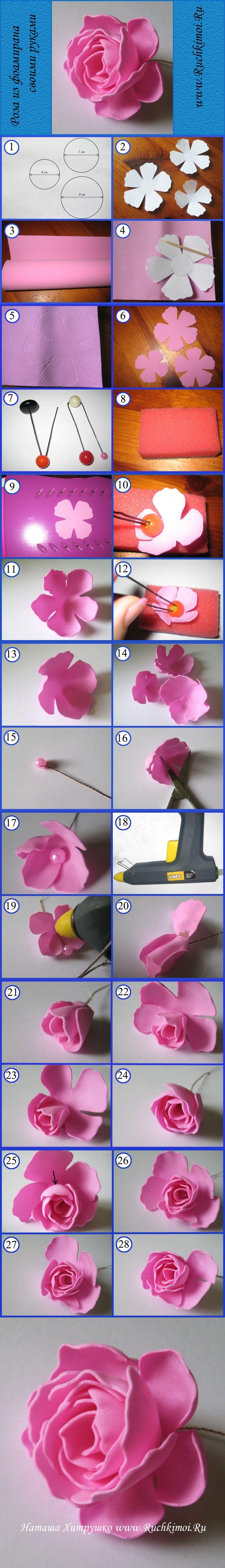 Роза из фоамирана своими руками. Пошаговый МК. Подробное описание здесь http://www.ruchkimoi.ru/roza-iz-foamirana-svoimi-rukami/