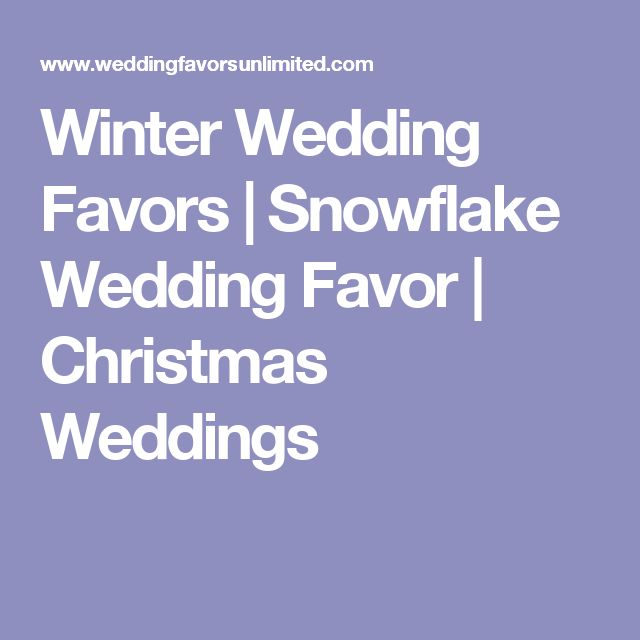 Winter Wedding Favors | Snowflake Wedding Favor | Christmas Weddings