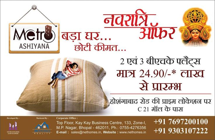 2 and 3 bhk flats in bhopal Starting prices 24.90* per lac http://www.nethomes.in/