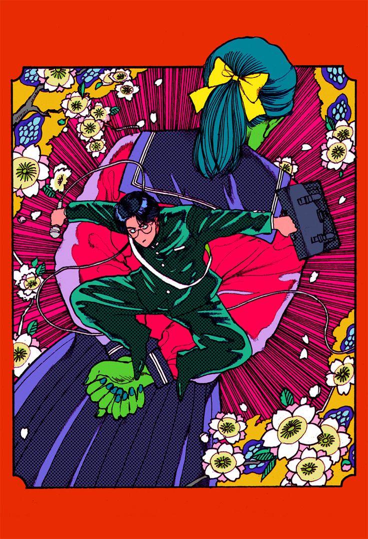DONGURI KYOUWAKOKU http://momep1ct.web.fc2.com/