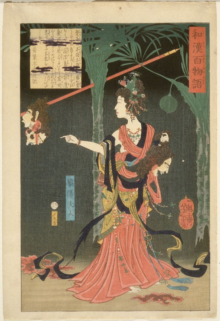 1000+ images about Japanese Ghost Art on Pinterest | The ...