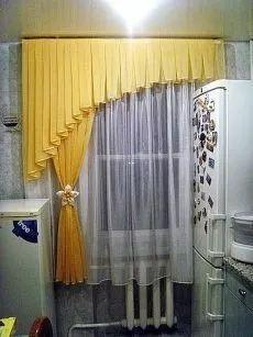 cortina para cuarto, sala, cocina..