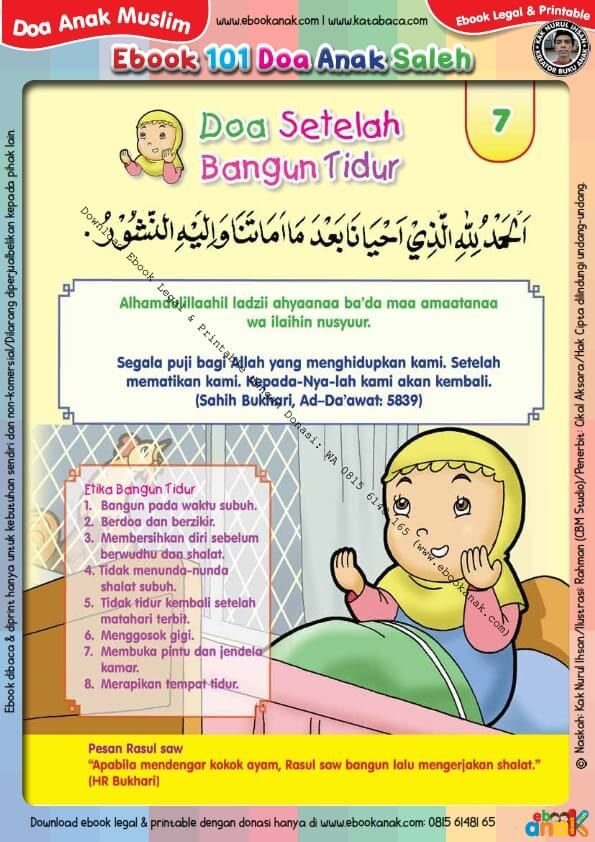 Ebook 101 Doa Anak Saleh Doa Setelah Bangun Tidur 9 Ebook Anak Buku Anak Pendidikan Buku