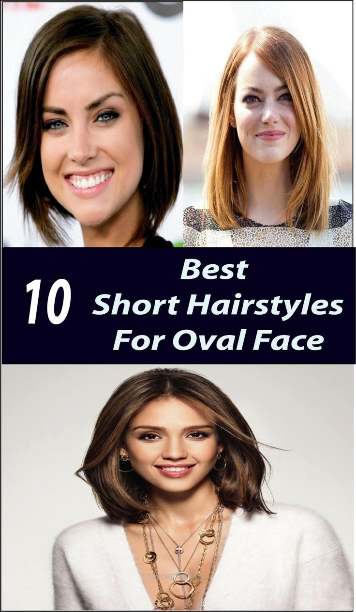 best haircut for a oval face best 25 hairstyles for oval faces ideas on 3709 | dabf1289529ae8fa1303ea583b9de35f