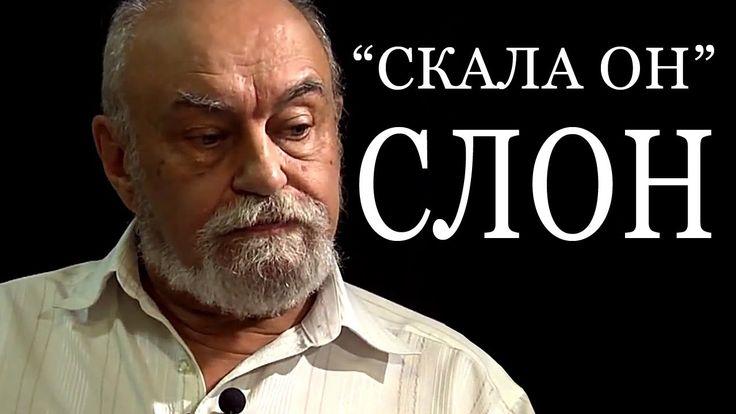 Интервью с Валерием Чудиновым