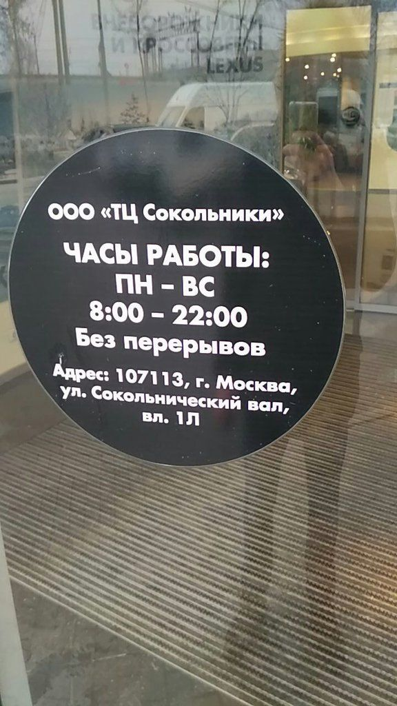 новая камри на автосалоне в москве