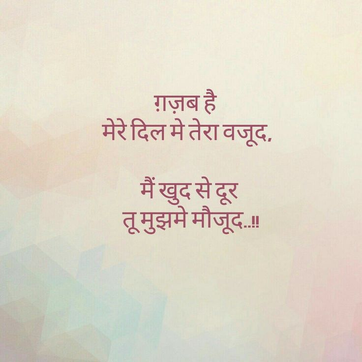 Quotes On Friendship And Love In Hindi: 25+ Best Friendship Quotes In Urdu On Pinterest