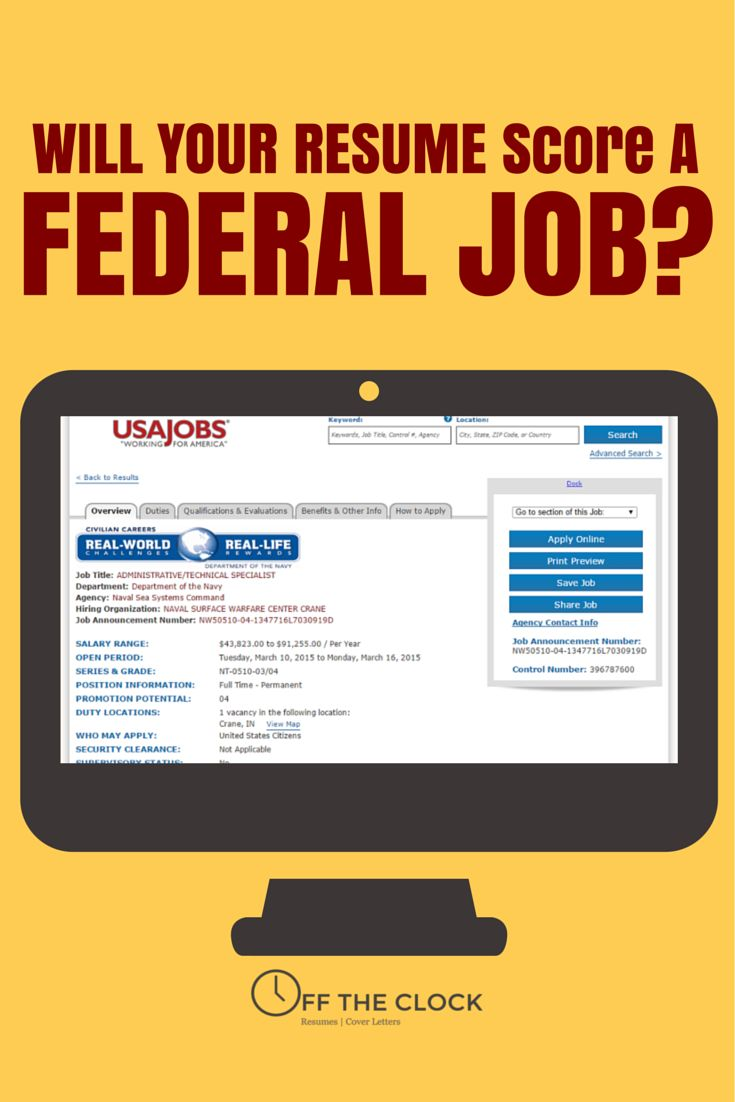 Will your resume score a federal job