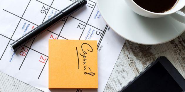 Список обязательных вещей, которые следует делать каждый день