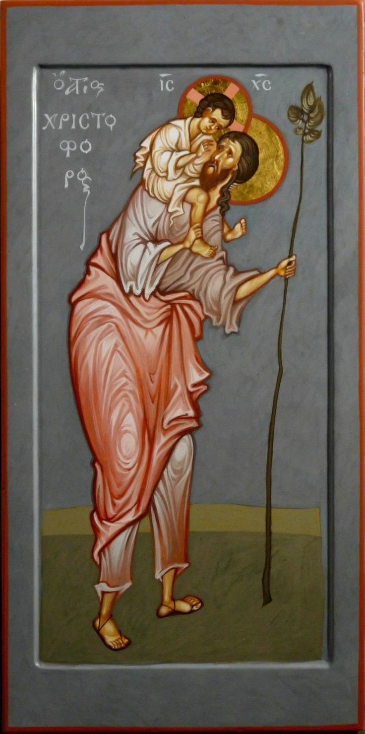 St. Christopher - contemporary