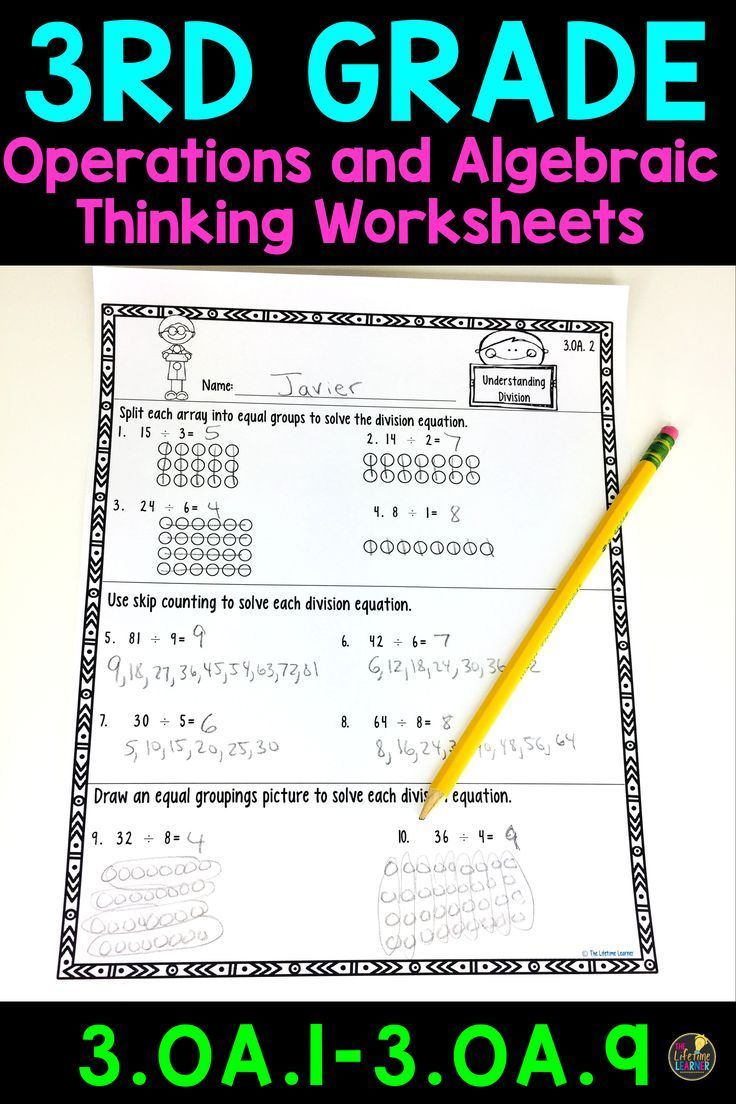 Multiplication and Division Worksheets   3rd Grade   Multiplication and  division worksheets [ 1104 x 736 Pixel ]
