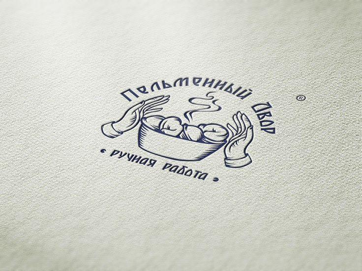 логотип лого logo logotype pelmeni пельмени дизайн Нижний Новгород вКУБе vKUBe
