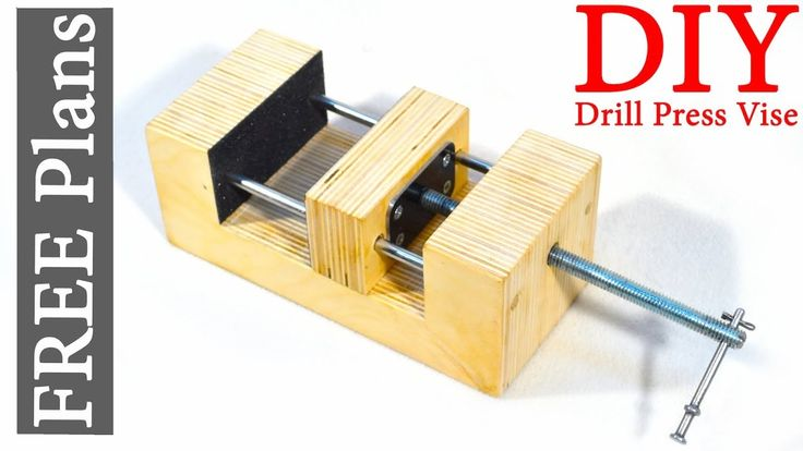 Simple Drill Press Vise from wood. FREE Plans. https://www.youtube.com/watch?v=s7anhmlirlA #SimpleWoodworkingProjectsFreePlans