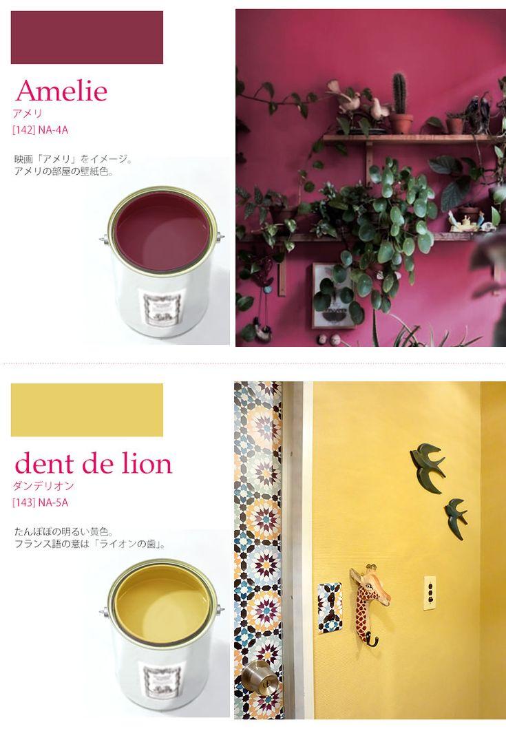 【楽天市場】[イマジンウォールペイント 夏水組セレクション 100ml](水性塗料)(約1平米使用可能)壁紙、小物に塗るのもおすすめのペンキ ターナー:壁紙屋本舗・カベガミヤホンポ