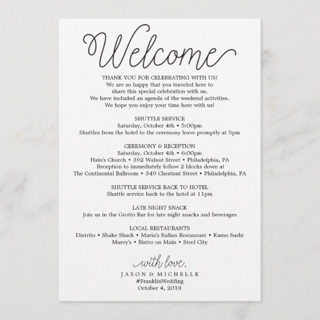 Create Your Own Flat Program Zazzle Com Wedding Itinerary Wedding Welcome Letters Welcome Letters