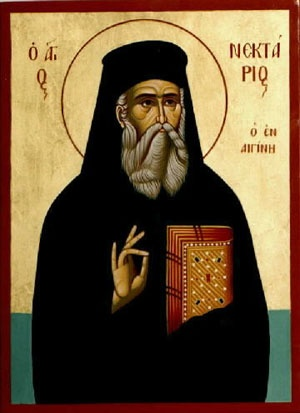 St. Nectarios