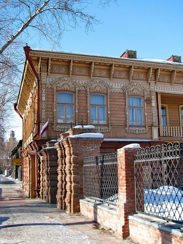 A house in Tomsk, Siberia
