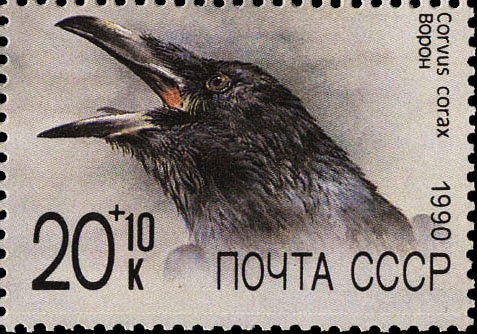 Postage stamp, Soviet Union
