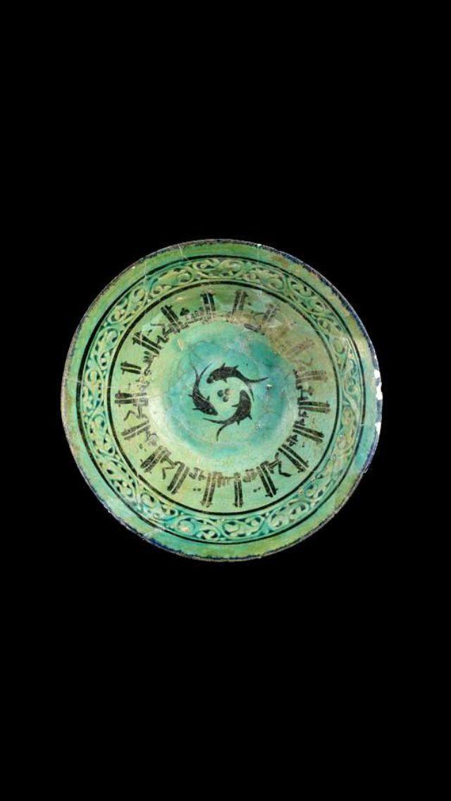 Kashan ceramic bowl ,ca 13th century. كاسه سراميكي با نقش ماهي و خط كوفي قرن ١٣ميلادي ،كاشان.