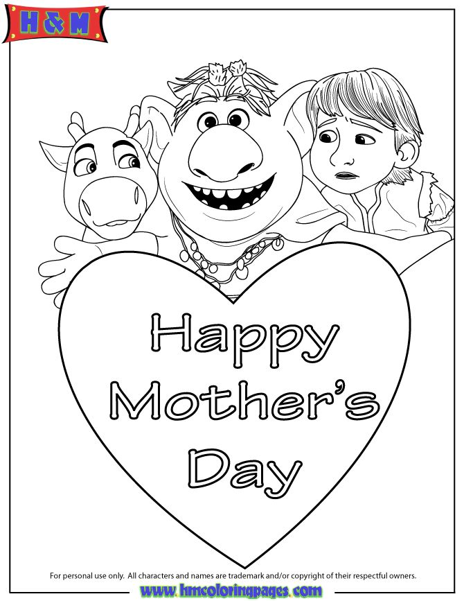 Valentines Day Coloring Pages Frozen : Frozen valentine printable coloring pages