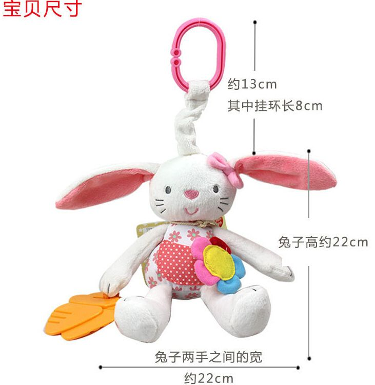 Baby Toy Soft Rabbit Bunny Plush Doll Baby Rattle Ring Bell Crib Bed Hanging Animal Kids Toy