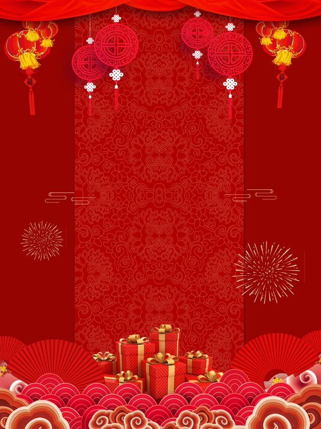 Red Festive Chinese Style Pig Year Spring Festival Background