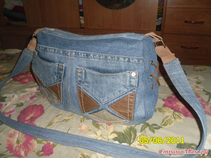 Мои первые сумки из старых джинсов