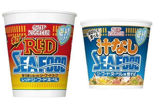 【辛うまスープ&汁なし】日清から夏ならではの「シーフードヌードル」2品! https://mognavi.jp/news/newitem/78551/ 7月17日(月)発売です! #日清 #シーフード #カップヌードル #汁なし
