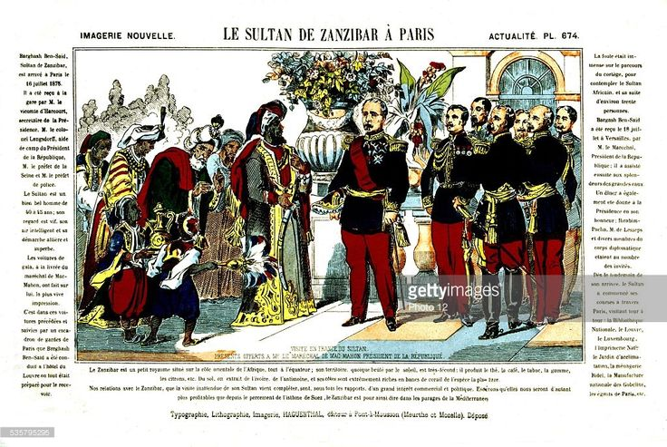 Sultan of Zanzibar's official visit to Paris. He is welcomed by French President of the Republic Mac Mahon, 1875, France, Paris, Musée Carnavalet, .