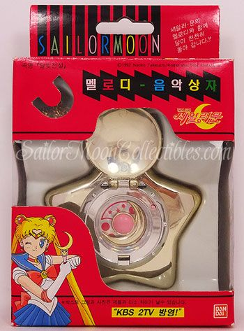 Sailor Moon Star Locket