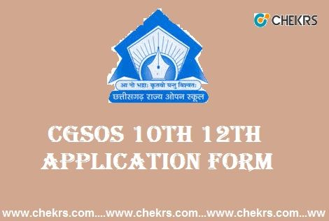 CGSOS 10th 12th Application Form 2017 - 2018 #CG_Open_School #Admission_Form