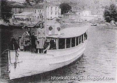 Kastoria, Macedonia, Greece   One of the ships serving the route Kastoria – Mavrochori.